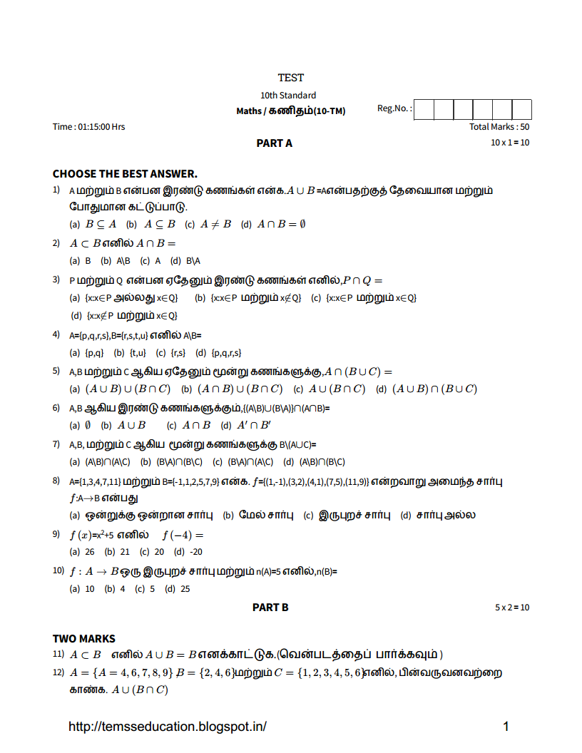 key questions unit 1 Five sets of free the act reading practice test questions that you can use to  1  click on the letter choices to determine if you have the correct answer and for.