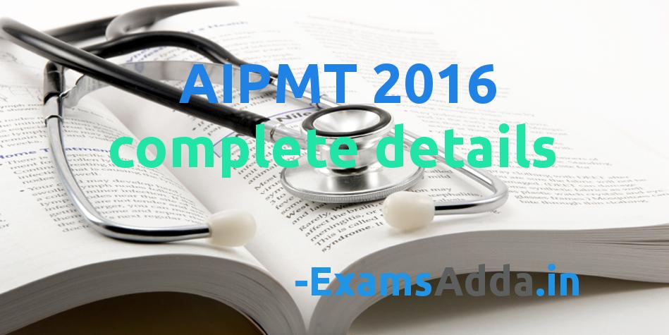 AIPMT 2016 APPLICATION FORM PDF DOWNLOAD