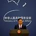 """China responde a 24 """"acusaciones absurdas"""" de Washington sobre el coronavirus"""