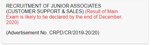 SBI Clerk Mains Result date 2020