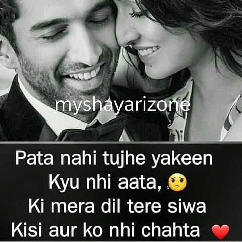 Sad Lines on Love in Hindi Whatsapp Status Shayari