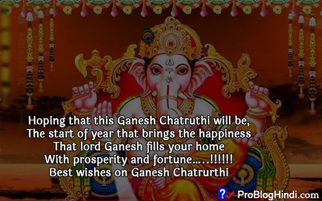 ganesh chaturthi wishes image