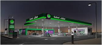 دراسة جدوى فكرة مشروع محطة بنزين وغاز فى مصر 2018