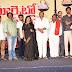 Marketlo Prajaswamyam Movie Preview Show