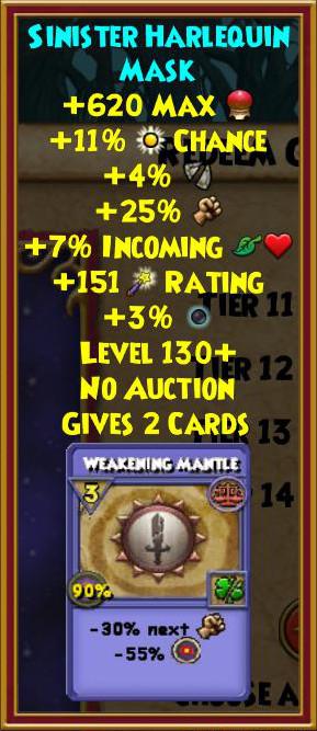 Wizard101 Creepier Carnival Bundle