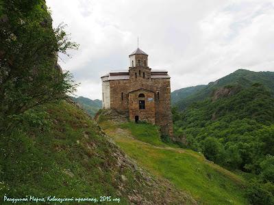 Карачаево-Черкесия фото Шаонинский Храм