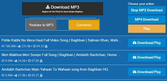 emp3juice Se Song Download Kaise Kare, सरल तरीका
