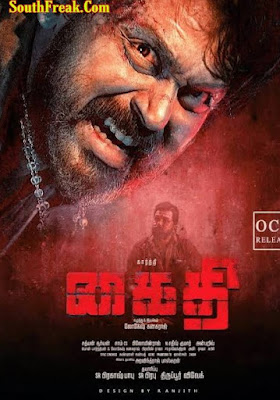 Kaithi 2019 Tamil 720p Proper HDRip 900MB With Bangla Subtitle