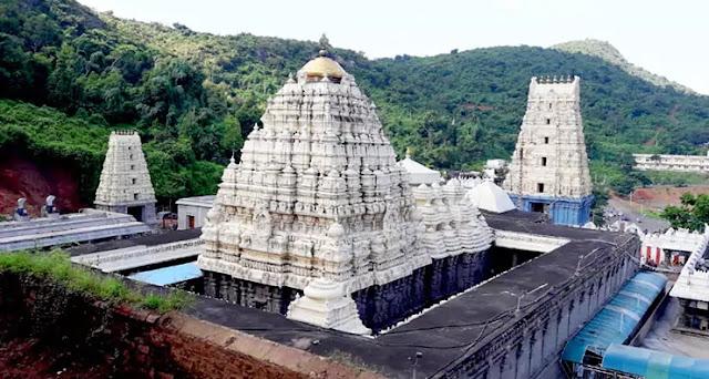 Simhachalam Temple Visakhapatnam