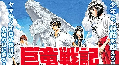 Mangaka Shingo Honda Meluncurkan Manga Baru pada 31 Juli