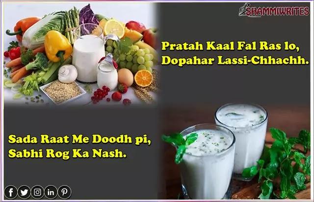 Fal-Chhaachh