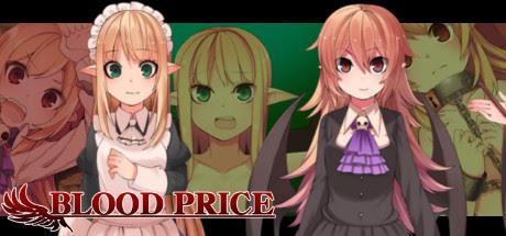 [H-GAME] Blood price English