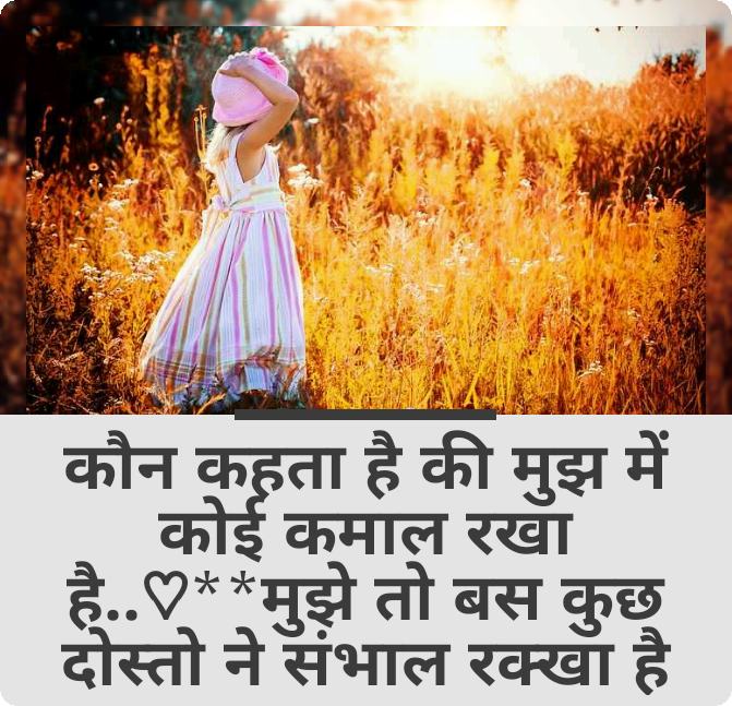 20+ Poetry for Best Friend ।। poetry friends - kbcalong
