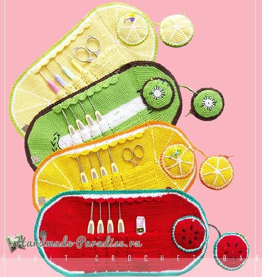 Цитрусовые органайзеры крючком. Схемы
