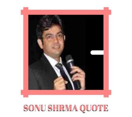 15+ सोनू शर्मा के अनमोल विचार - sonu sharma quotes and status