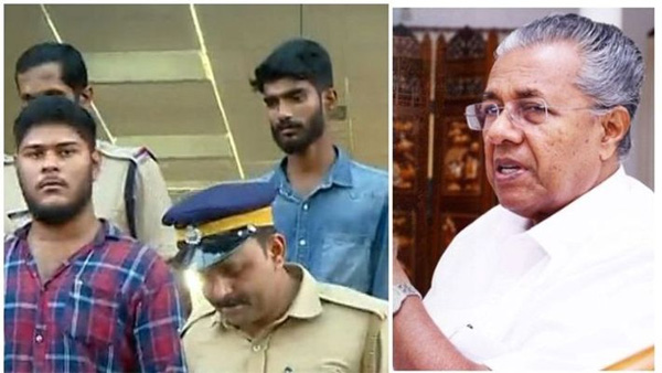 Alan and Thaha says Pinarayi Vijayan to present evidence about there connection with Maoist groups, Thrissur, News, Politics, Trending, CPM, Maoists, Chief Minister, Pinarayi vijayan, Criticism, Kerala
