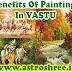 Auspicious Paintings For VASTU