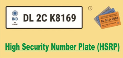 High Security Number Plate (HSRP) Price in UP in Hindi