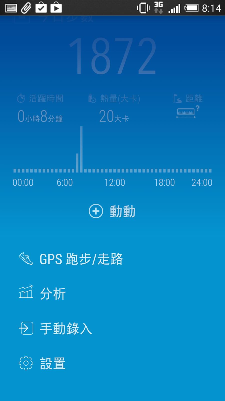 介面精美的計步器 App,熱量消耗自動計算與體重管理 %25E8%25A8%2588%25E6%25AD%25A5%25E5%2599%25A8-02