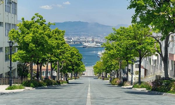โมโตมาชิ (Motomachi)