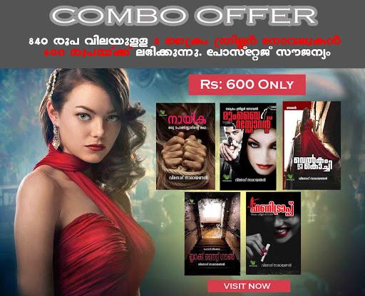 Combo Offer  5 Novels Rs 600