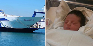 Θάσος: Ανθυποπλοίαρχος ξεγέννησε γυναίκα εν πλω και θέλει να γίνει νονός του παιδιού