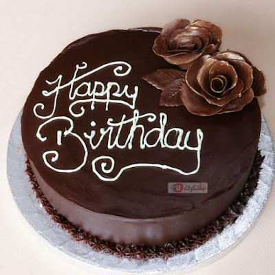 ميلاد 2017 بوستات اعياد ميلاد Happy-birthday-chocolate-cake-images-and-wallpapers-7.jpg