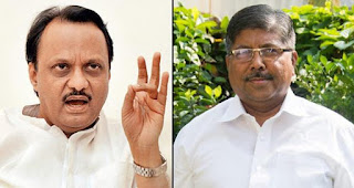 criticize to ajit pawar in poliitcs by chandrkant patil