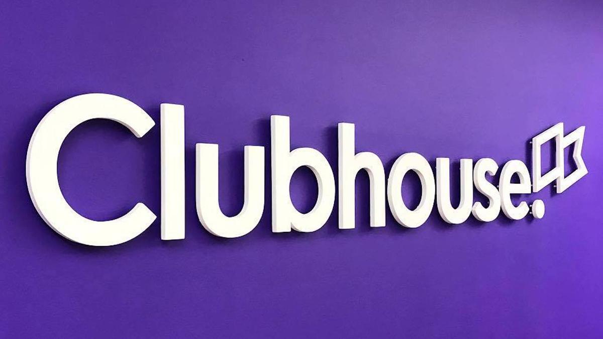 Apakah Clubhouse App/ Aplikasi clubhouse