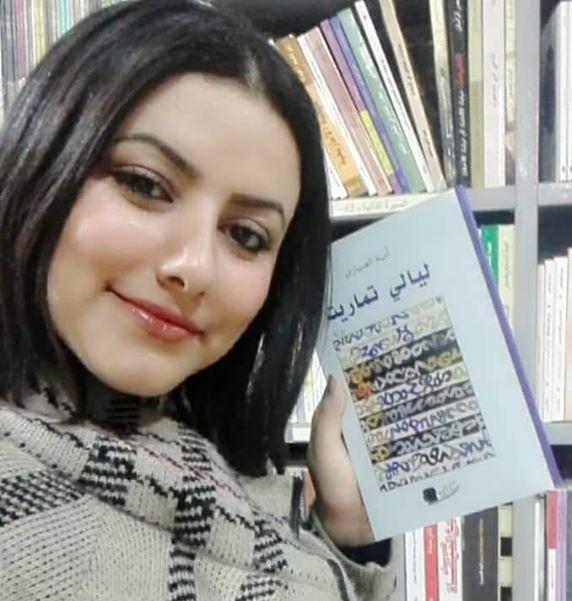 شيماء بوعلام تكتب عن: حلاوة التنمر