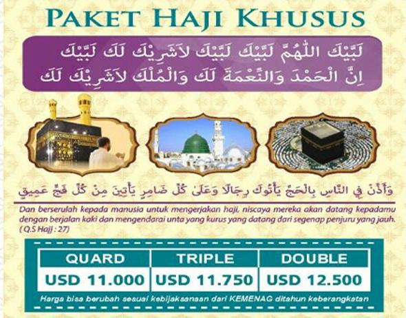 Haji Khusus bukan Haji Furoda tanpa antri