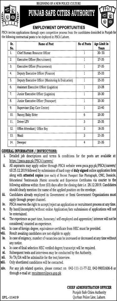 Punjab Safe Cities Authority Jobs December 2019 Apply Online - PSCA Career Jobs 2019