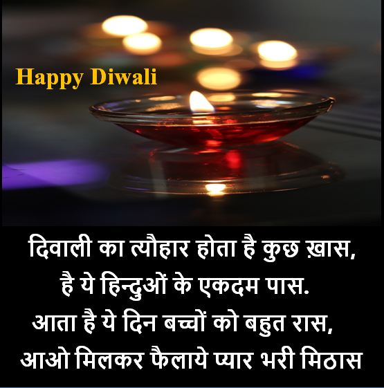latest diwali wishes download, latest diwali wishes collection