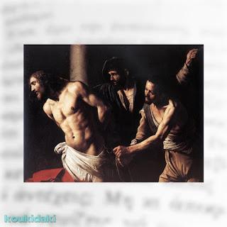 Christ at the Column από τον Caravaggio, περ. 1606