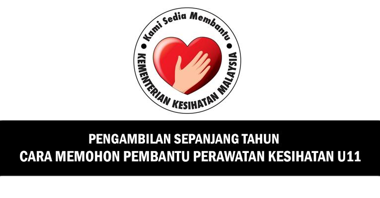 Cara-Memohon-Jawatan-Pembantu-Perawatan-Kesihatan-U11