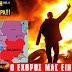"""ΑΠΟΡΡΗΤΟΣ ΦΑΚΕΛΟΣ BULGRAVIA! Το σχέδιο """"Μπουλγκράβια"""" είναι σε εξέλιξη στην Ελλάδα! Έρχονται φοβερά γεγονότα και επεισόδια ... ΒΙΝΤΕΟ"""