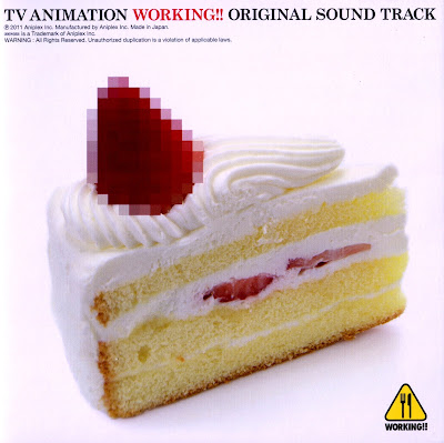 Working!! - Anime OST Collection