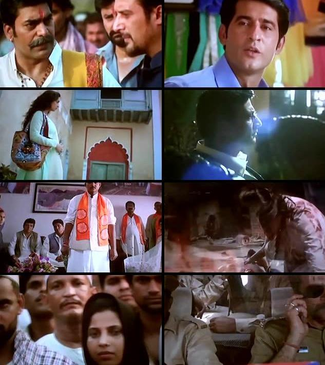 Shorgul 2016 Hindi pDVDRip XviD