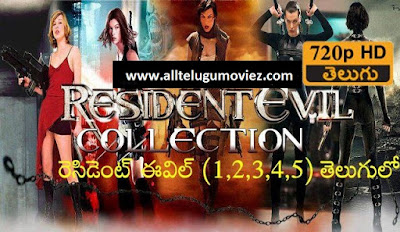 Resident Evil Telugu dubbed movie series