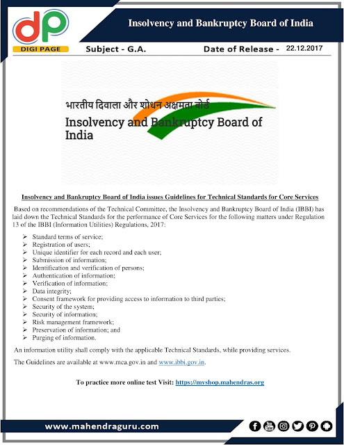 DP | IBPS Clerk Mains Special : Insolvency And Bankruptcy Board Of India | 22 - 12 - 2017