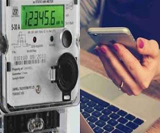 तय समय पर जमा करा लें स्मार्ट मीटर का बिजली बिल, कभी भी कट सकता है आपका इलेक्ट्रिसिटी कनेक्शन