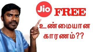 Real reason for extending Reliance Jio Free Offer