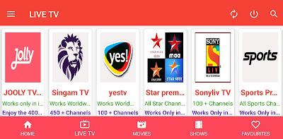 تطبيق Oreo TV لمشاهده القنوات الرياضية و beIN SPORTS مجّاناً