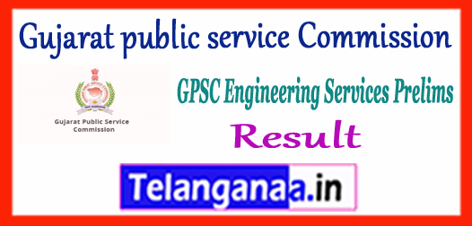 GPSC Gujarat public service Commission Engineering Services 2017-18 Expected Cutoff Result