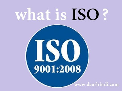 iso images,iso posters,certification of quality management,iso project,pdf of iso,certificate