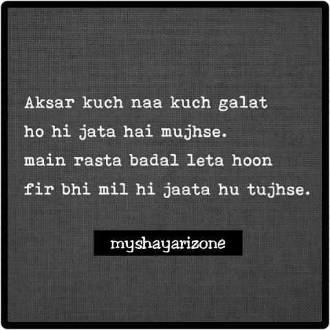 Whatsapp Love Lines Hindi Shayari Wallpaper Image Download