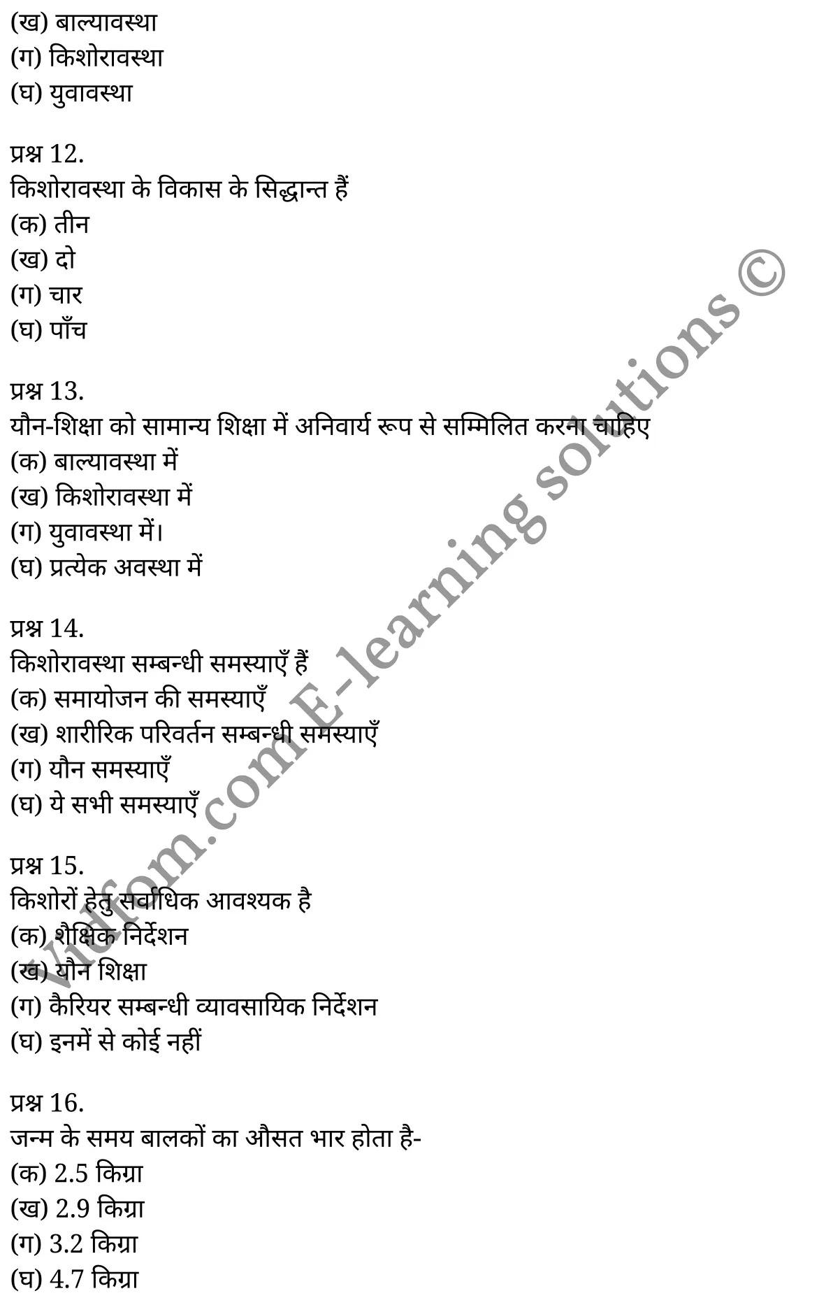 कक्षा 11 शिक्षाशास्त्र के नोट्स हिंदी में एनसीईआरटी समाधान, class 11 Pedagogy chapter 18, class 11 Pedagogy chapter 18 ncert solutions in Pedagogy, class 11 Pedagogy chapter 18 notes in hindi, class 11 Pedagogy chapter 18 question answer, class 11 Pedagogy chapter 18 notes, class 11 Pedagogy chapter 18 class 11 Pedagogy chapter 18 in hindi, class 11 Pedagogy chapter 18 important questions in hindi, class 11 Pedagogy hindi chapter 18 notes in hindi, class 11 Pedagogy chapter 18 test, class 11 Pedagogy chapter 18 class 11 Pedagogy chapter 18 pdf, class 11 Pedagogy chapter 18 notes pdf, class 11 Pedagogy chapter 18 exercise solutions, class 11 Pedagogy chapter 18, class 11 Pedagogy chapter 18 notes study rankers, class 11 Pedagogy chapter 18 notes, class 11 Pedagogy hindi chapter 18 notes, class 11 Pedagogy chapter 18 class 11 notes pdf, class 11 Pedagogy chapter 18 class 11 notes ncert, class 11 Pedagogy chapter 18 class 11 pdf, class 11 Pedagogy chapter 18 book, class 11 Pedagogy chapter 18 quiz class 11 , 11 th class 11 Pedagogy chapter 18 book up board, up board 11 th class 11 Pedagogy chapter 18 notes, class 11 Pedagogy, class 11 Pedagogy ncert solutions in Pedagogy, class 11 Pedagogy notes in hindi, class 11 Pedagogy question answer, class 11 Pedagogy notes, class 11 Pedagogy class 11 Pedagogy chapter 18 in hindi, class 11 Pedagogy important questions in hindi, class 11 Pedagogy notes in hindi, class 11 Pedagogy test, class 11 Pedagogy class 11 Pedagogy chapter 18 pdf, class 11 Pedagogy notes pdf, class 11 Pedagogy exercise solutions, class 11 Pedagogy, class 11 Pedagogy notes study rankers, class 11 Pedagogy notes, class 11 Pedagogy notes, class 11 Pedagogy class 11 notes pdf, class 11 Pedagogy class 11 notes ncert, class 11 Pedagogy class 11 pdf, class 11 Pedagogy book, class 11 Pedagogy quiz class 11 , 11 th class 11 Pedagogy book up board, up board 11 th class 11 Pedagogy notes, कक्षा 11 शिक्षाशास्त्र अध्याय 18 , कक्षा 11 शिक्षाशास्त्र, कक्षा 11 शिक्षाशास्त्र