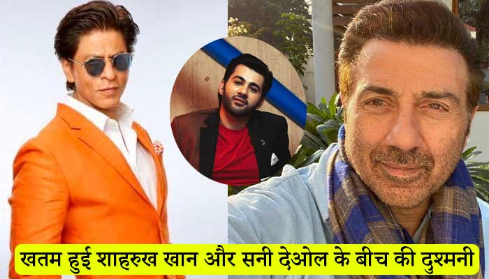 Shahrukh Khan, Sunny Deol, Karan Deol Conflict Ended