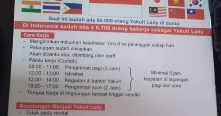 Khusus Ibu Ibu Lowongan Kerja Yakult Lady Area Jogja Juli 2019 Loker Swasta