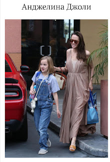 angelina-angelia0angelina jolie and-アンジェリーナ-angie jolie-jolie and brad-jolie brother-angelina jolie and brad-angelina jolie and brad pitt-angelina and brad-ジョリーangelina jolie brother-アンジェリーナ ジョリーanjolie-jolie and pitt-jolie angelina-angelina brad-angelina brad pitt-angelina jolie birthday-angelina and brad pitt.